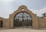 Wadi Hanifa: Gate to an expanse