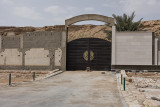 Wadi Hanifa: Under construction (1)