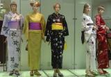 Unusual kimono models