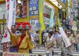 Okinawans in Tokyo