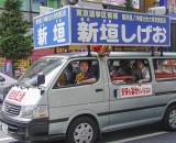 Tokyo phenomenon