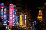 Nanjing Road East, Shanghai's showcase shopping strip