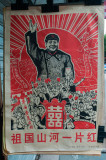 Maoist propaganda is now seen as a form of art