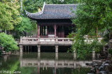 A quiet corner of the Yu Gardens