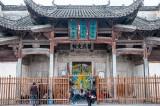 A fine ancestral hall, Nanping