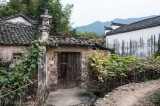 Nanping: a rustic home on the village outskirts