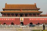 Tiananmen Tower entrance to the Forbidden City