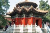 A pavilion inside the Forbidden City