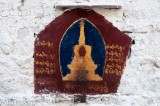 Niche in a wall at the foot of the Potala Palace