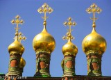 Golden onion domes within the Kremlin