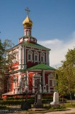 A chapel within Novodevichy Convent