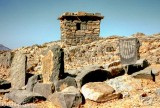 Tower built by indigenous Shihuh in the remote Musandam
