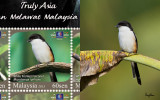 My photo was stolen and used in a Malaysian Stamp?
