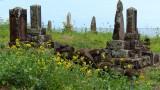 Chinese Cemetery Near Glass Beach