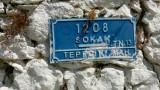 Bodrum Street Address
