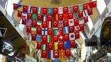 Grand Bazaar Flags