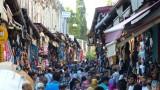 Shopping Street Behind the Grand Bazaar