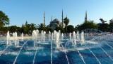 Sultanahmet Park Fountain