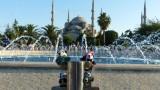 The Pandafords Visiting Sultanahmet Park Fountain