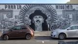 Santana mural on 19th Street