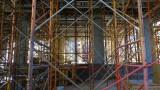 Pine Street Construction