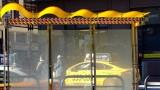 Yellow Cab Yellow Bus Stop
