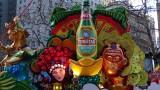 Chinese Lunar New Year Parade Tsingtao Float
