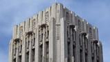 Pacific Telephone Building Facade