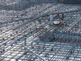SOMA New Construction