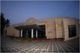 The Museum of Monument of Pakistan.jpg