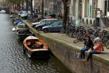 Canal cool