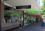 China Plate and Portia's Place Restaurants