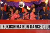 Honpa Obon dance Performers from the Fukushima Dance Club