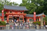 Gallery: Kyoto - Yasaka Shrine