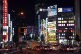 Gallery: Tokyo - night scenes, twilight and sunset