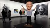 Gallery: Exposition Picassomania, Grand Palais, février 2016