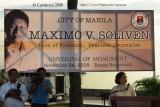 Maximo V. Soliven Monument
