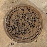 97:365:self locking manhole