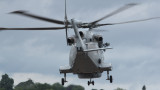200:365chopper manouvering out