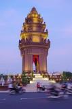Cambodia, November 2013