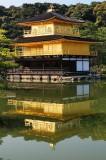 Nihon, Mucashi