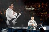 Mark Lui THANK YOU CONCERT 2013