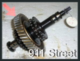 911 Standard Intermediate Shaft - Photo 1