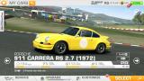 Porchse 911 Carrera