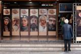Elderly man outside cinema - Tehran