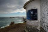 Casa - Baliza de Punta Caballo