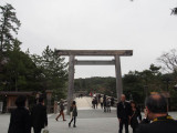 The best shrine in Japan