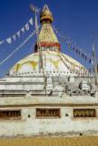 Kathmandu on Kodachrome