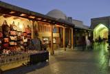 Bukhara, Taki Sarrafon Bazaar