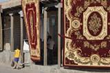 Bukhara, Hoja Nurabad Street